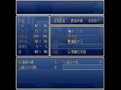 Nice seductive video category toons (2092 sec). Fuuki Kenshi Asagi Gameplay 4 (excerpts).